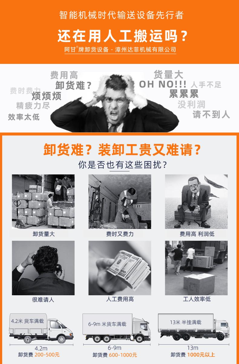 福来论详情_04.jpg